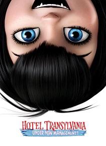 hôtel-transylvanie-4---changement-monstre